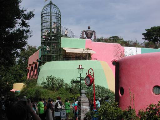 Ghibli Museum